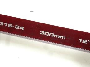 KRAFTWERK Sägeblatthalter Handgriff 3308-1 300 mm